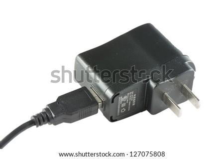 AC adapter - stock photo