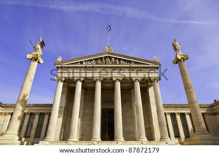 Academy of Athens Greece - stock photo