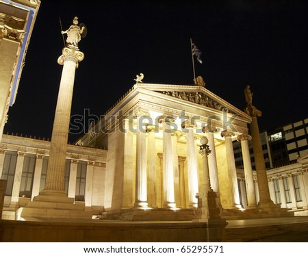 Academy of Athens , Greece , night view - stock photo