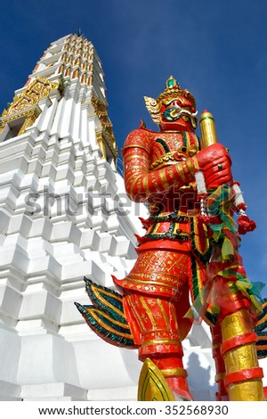 According to the buddhism religious beliefs that has the giant protect the Prang pagoda .
