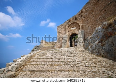 Acrocorinth (the acropolis of ancient Corinth)