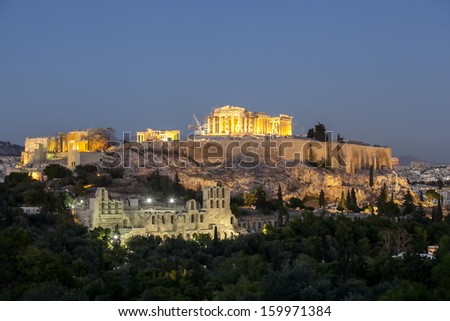 Acropolis and Herod Atticus at night