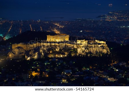 Acropolis in Athens at night, view from Lycabettus hill - stock photo