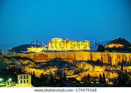 Acropolis in Athens, Greece in the evening after sunset