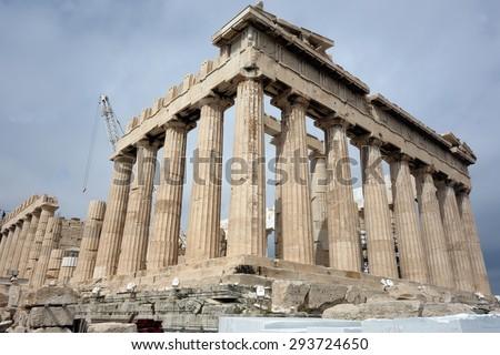 Acropolis the Parthenon temple in Athens, Greece - stock photo