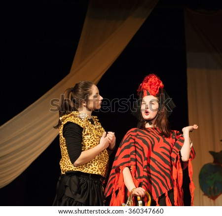 Act play performance in theater - stock photo