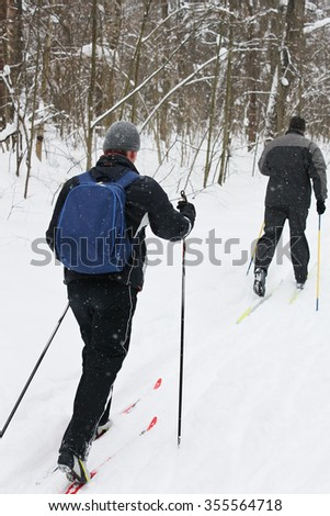 Active and healthy way of life (skiing)