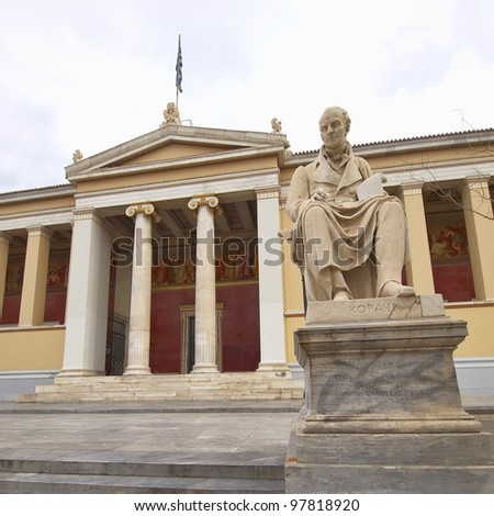 Adamantios Korais statue in front of the National university of Athens