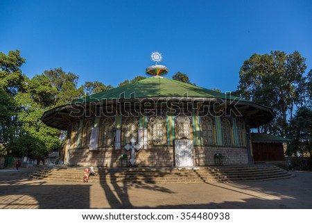 Addis Ababa, Etiopia - December 1st 2015 - The Holy Trinity Cathdral in a sunny day in Addis Ababa, capital of Etiophia, Africa. - stock photo