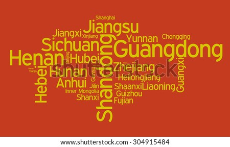 Administrative Divisions of China - stock photo