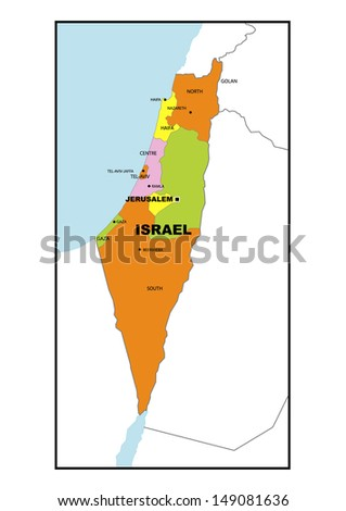 Administrative Map Israel Stock Illustration 149081636 Shutterstock