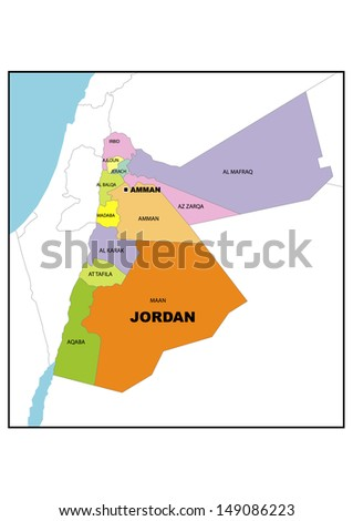 Administrative Map Jordan Stock Illustration 149086223 Shutterstock