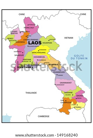 Administrative map of Laos