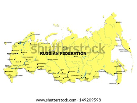 Color Map Russia Federal Districts Stock Vector - Russia administrative map