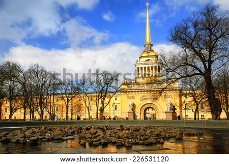 Admiralty building, St Petersburg, Russia - stock photo