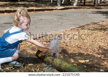 Adorable little child girl in park. Use it for baby, parenting or love concept - stock photo