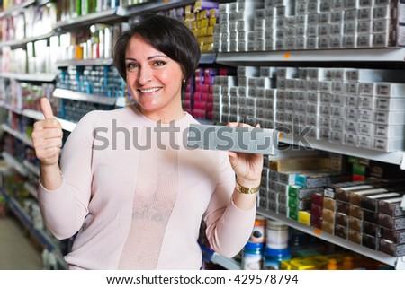 sex store match