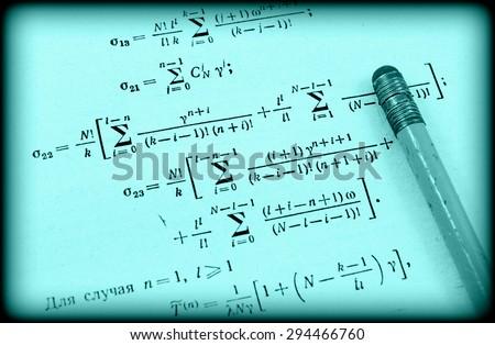 Advanced mathematics test (math) - stock photo