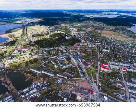 Aerial air view of Sortavala city, a town in the Republic of Karelia, Russia, located at the northern tip of Lake Ladoga, shot from drone