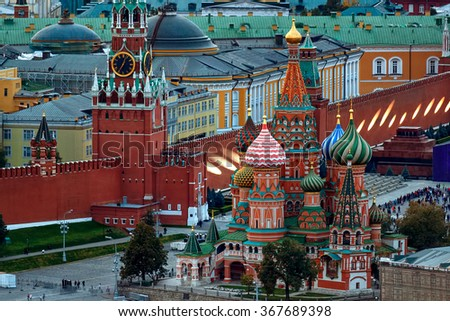 Aerial close up of Moscow Kremlin - stock photo