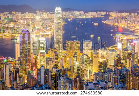 Aerial Hong Kong Skyline from Victoria Peak at dusk - stock photo