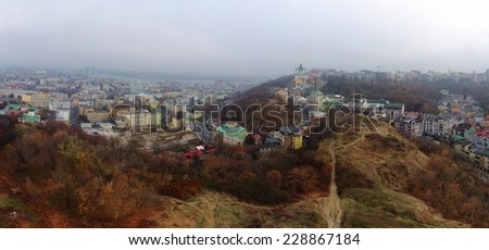 aerial panorama of Kiev Podol from Castle Hill - stock photo