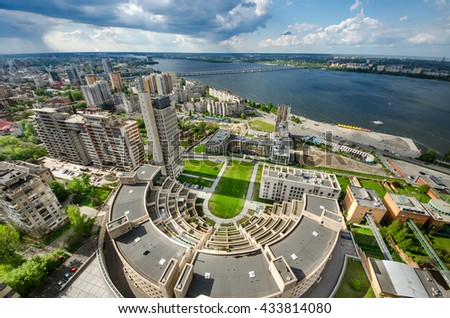 Aerial panorama view in Dnepropetrovsk, Ukraine .