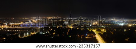 Aerial panoramic view of Riga by night