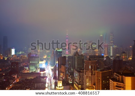 Aerial photography at City modern landmark buildings backgrounds of night scene in Shangha