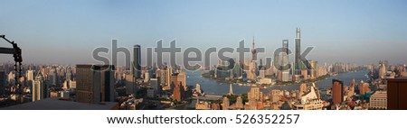 Aerial photography bird view city landmark buildings background at Shanghai bund panorama Skyline