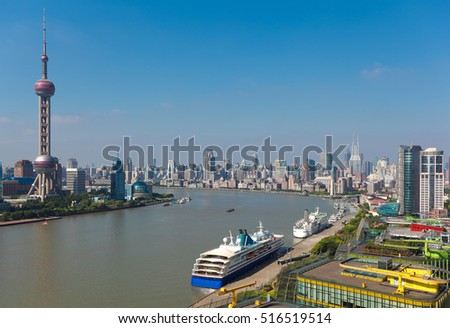 Aerial photography bird view city landmark buildings background at Shanghai bund skyline
