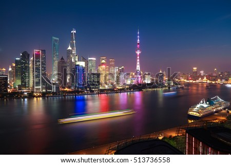 Aerial photography bird view city landmark buildings background at Shanghai Skyline