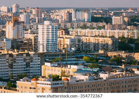 Aerial urban view, cityscape of Minsk, Belarus.