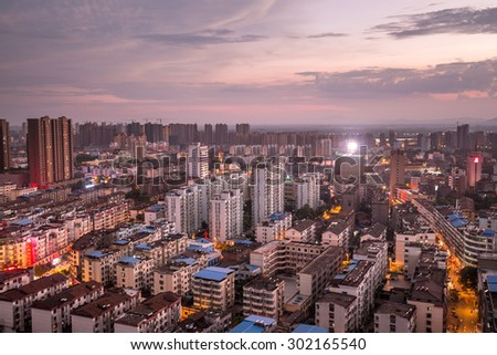 aerial view of Fuzhou city night, with a lots of living buildings - stock photo