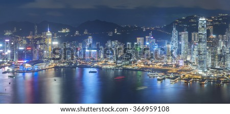 Aerial view of Hong Kong City at night - stock photo