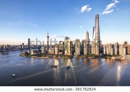 Aerial View of Lujiazui Financial District in Shanghai,China - stock photo