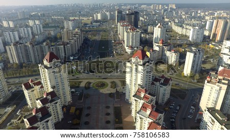 aerial view of Obolon district in Kiev at autumn