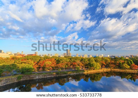 Aerial view of Osaka cityscape in autumn season at Osaka, Japan