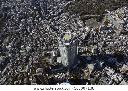 Aerial view of Roppongi areas