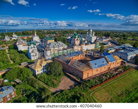 Aerial View of Rostov the Great, Part of Golden Ring of Russia - stock photo