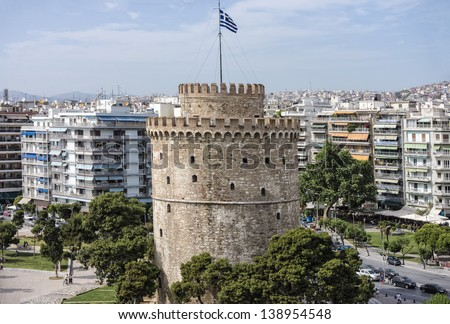 Aerial view of the White Tower, Thessaloniki, Greece