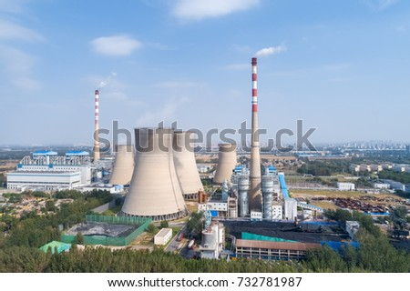 aerial view of thermal power plant, liaocheng city ,shandong province,China
