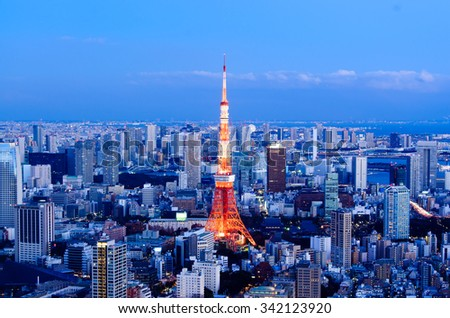 Aerial View of Tokyo Skyline, and Tokyo Tower - stock photo