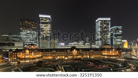 Aerial view of Tokyo station with city skyline, Marunouchi - stock photo