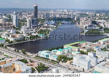 Aerial view of Yekaterinburg