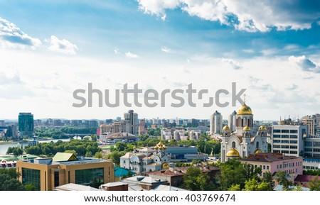 Aerial view of Yekaterinburg  - stock photo