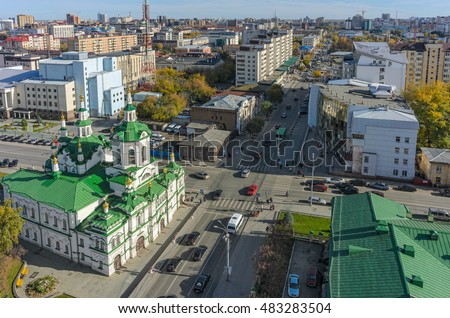 Aerial view on Church of Saviour, Lenina and Chelyuskincev streets intersection, Tyumen state university