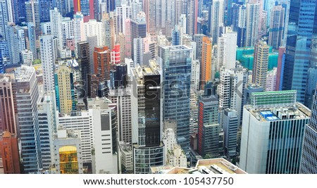 Aerial view on Hong Kong business district - stock photo