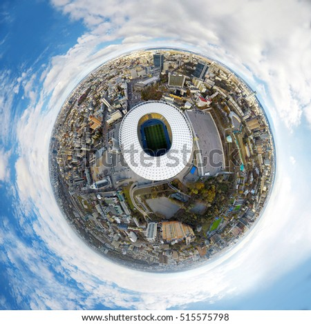 Aerial view the Olympic Arena and business district, Kiev, Ukraine