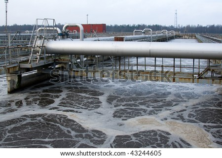 Aerobic process of Waste water treatment - stock photo